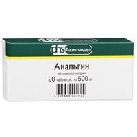 Анальгин по цене от 47,60 рублей, купить в аптеках Новосибирска, р-р для в/в и в/м введ. 500 мг/мл 2 мл №10 ампулы Метамизол натрия