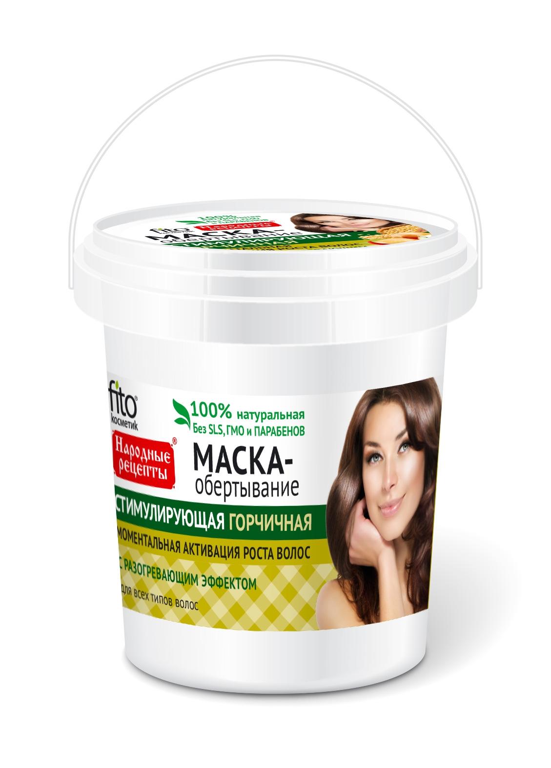 Рецепт горчичные маски для