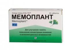 Мемоплант, табл. п/о пленочной 40 мг №30