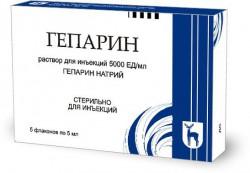 Гепарин, р-р для в/в и п/к введ. 5 тыс.МЕ/мл 5 мл №5 флаконы