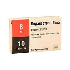Ондансетрон-Тева, табл. п/о пленочной 8 мг №10