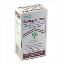 Беклазон Эко, аэр. д/ингал. дозир. 50 мкг/доза 200 доз №1