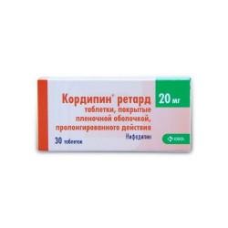 Кордипин ретард, табл. пролонг. п/о пленочной 20 мг №30
