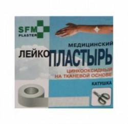 Лейкопластырь, Сфм хоспитал р. 2смх500см №1 на тканевой основе