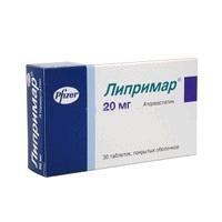 Липримар, табл. п/о пленочной 20 мг №30