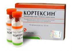 Кортексин, лиоф. д/р-ра для в/м введ. 10 мг №10