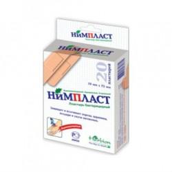 Лейкопластырь бактерицидный, р. 1.9смх7.2см №20 Нимпласт