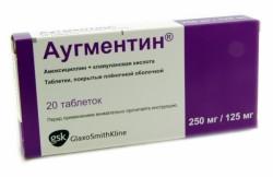 Аугментин, табл. п/о пленочной 250 мг+125 мг №20