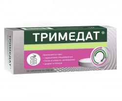 Тримедат, табл. 200 мг №30