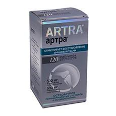 Артра, табл. п/о №120