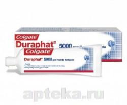 Зубная паста, Колгейт Дюрафат 5000PPM 51 мл