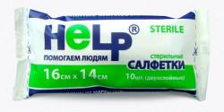 Салфетка марлевая медицинская, Хелп р. 16смх14см №10 стерильная