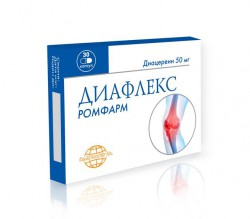 Диафлекс, капс. 50 мг №30