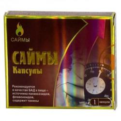 Саймы, капс. 350 мг №1